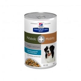 Hill's Prescription Diet Canine Metabolic & Mobility Spezzatino con Tonno e Verdure