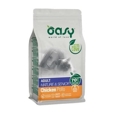 Oasy Mature & Senior per Gatto