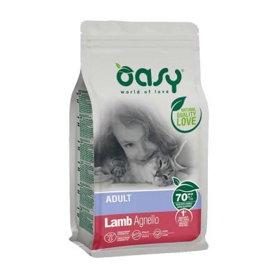 Oasy Adult all'Agnello per Gatti