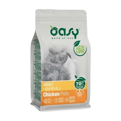 Oasy Adult Hairball per Gatto