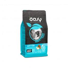 Oasy Gatto Grain Free Kitten al Pesce