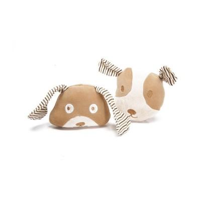 Camon Peluche Little Dog Cagnolini Beige