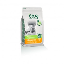Oasy Adult Sterilized al Pollo per Gatto