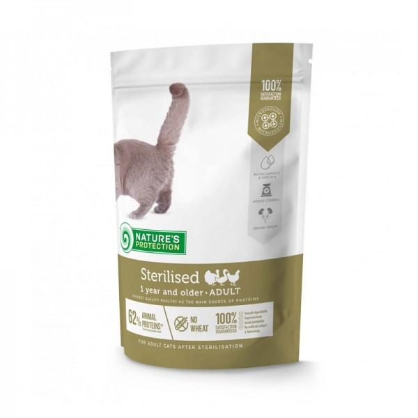 Nature's Protection Cat Neutered Sterilised