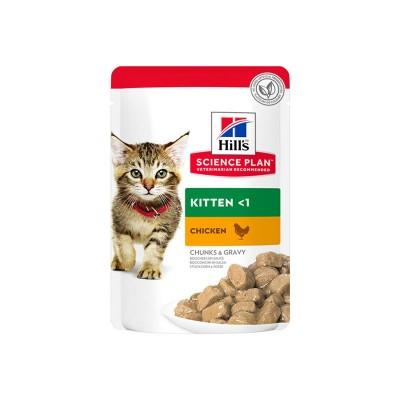 Hill's Science Plan Kitten al Pollo in Busta