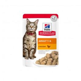 Hill's Science Plan Feline Adult con Pollo in Busta