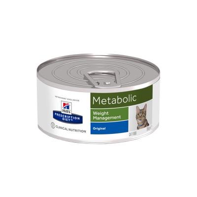 Hill's Metabolic Prescription Diet Feline Umido