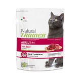 Trainer Natural Gatto Adult al Manzo