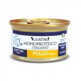Unipro Monoproteico Umido per Gattini 85gr