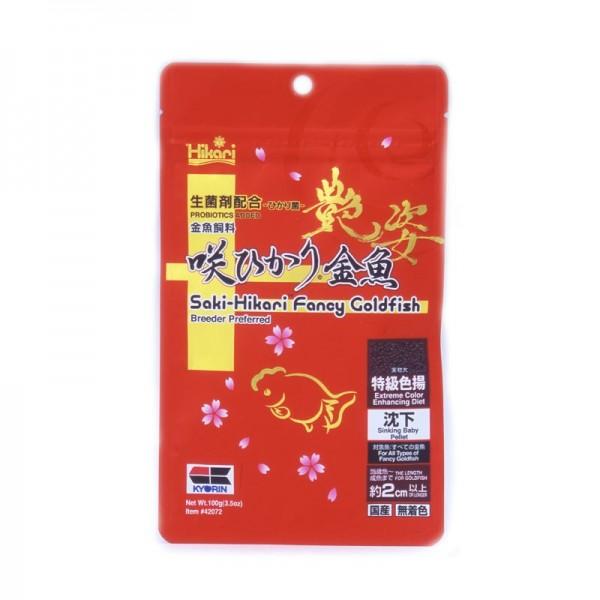 Hikari Saki Fancy Goldefish Extreme